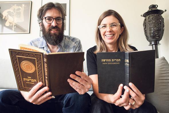 """יוצרי """"היהודים באים"""" נטלי מרכוס ואסף בייזר. """"אנחנו לא כותבים למערכת החינוך. חוץ מזה התנ""""ך הוא נורא גס"""""""