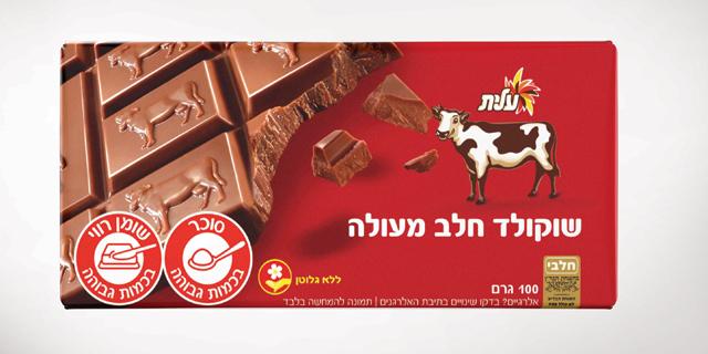 לידיעת האלרגניים: ריקול לשוקולד פרה שנמכר באריזה מטעה