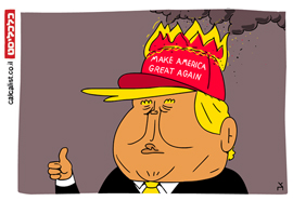 קריקטורה 3.6.20, איור: צח כהן