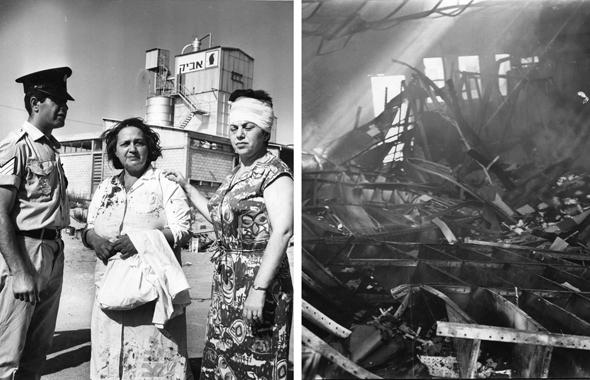 """נפגעי מפעל """"אביק"""" בנתניה, לאחר מתקפת ההאנטרים של ירדן, צילום: לשכת העיתונות הממשלתית"""