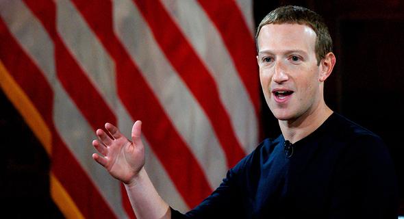 Facebook founder and CEO Mark Zuckerberg. Photo: AFP