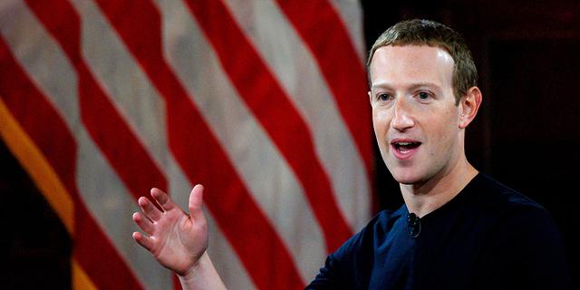 """מנכ""""ל ומייסד פייסבוק מארק צוקרברג, צילום: איי אף פי"""