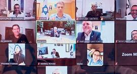 ישיבת זום שדנה בנושא פתיחת השווקים בישראל