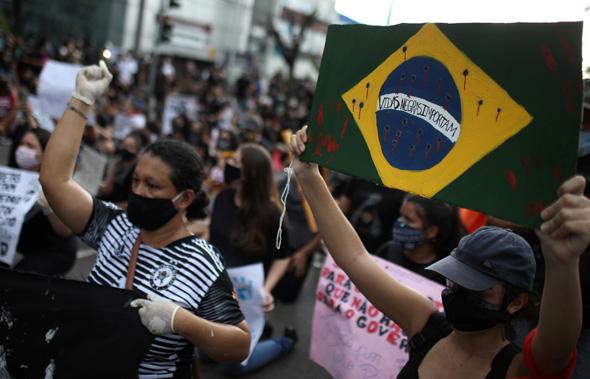 ברזיל, צילום: רויטרס