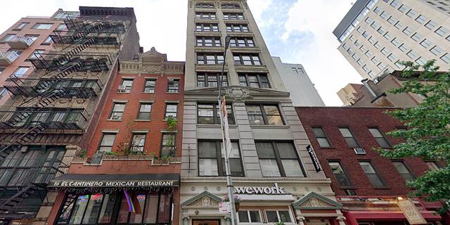דיווח: IBM עוזבת את בניין WeWork בניו יורק שבבעלות נוימן