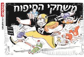 קריקטורה 7.6.20, איור: יונתן וקסמן