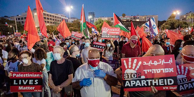 התפרעויות ומעצרים אחרי הפגנת השמאל בתל אביב