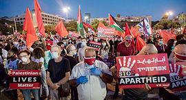 הפגנה נגד ה סיפוח  ה כיבוש כיכר רבין 6.6.20, צילום: יובל חן