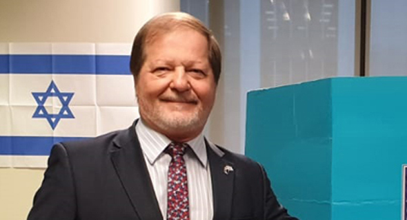 """ד""""ר יצחק גרברג שגריר ישראל בניו זילנד"""