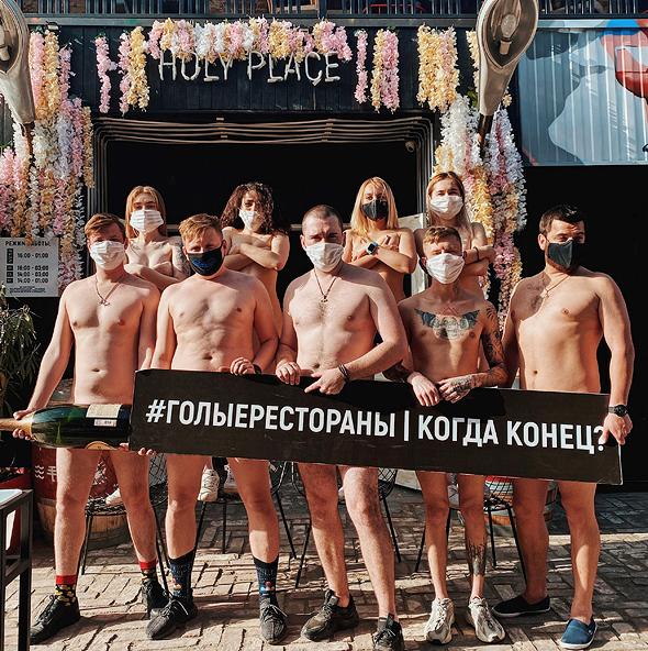 עובדי ענף המסעדנות ברוסיה מוחים על מצבם, צילום: רויטרס