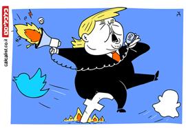 קריקטורה 10.6.20, איור: צח כהן