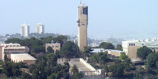האוניברסיטה העברית עשויה לגרוף מאות מיליונים במסגרת הסכם עם רשות מקרקעי ישראל