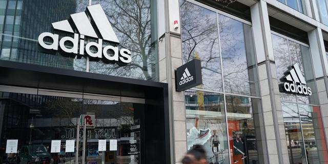 חנות אדידס בברלין, צילום: גטי
