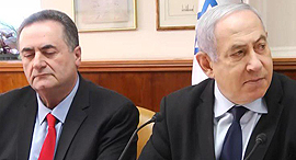 בנימין נתניהו ישראל כץ ישיבת ממשלה 12.19, צילום: אבי כהן
