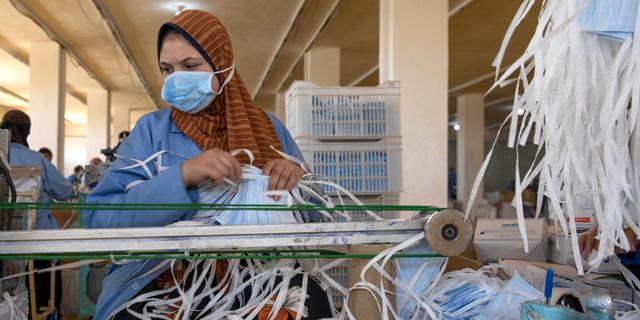 מצרים, צילום: איי פי