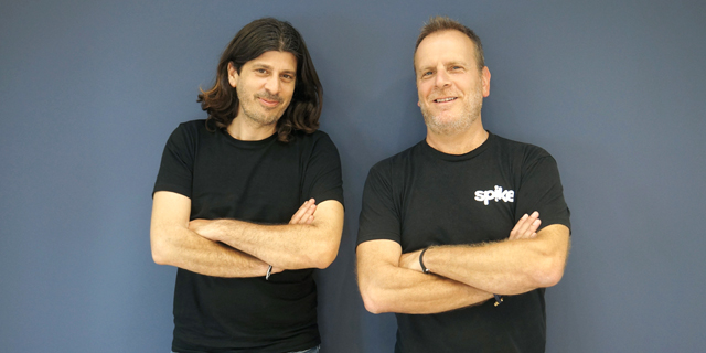 Insight Partners leads $8 million investment in Israeli emailing platform Spike