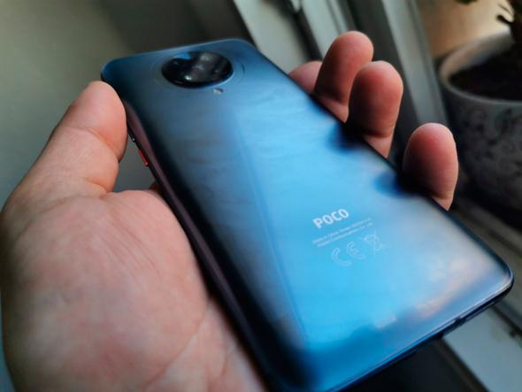 גב מכשיר הפוקפון F2, צילום: רפאל קאהאן