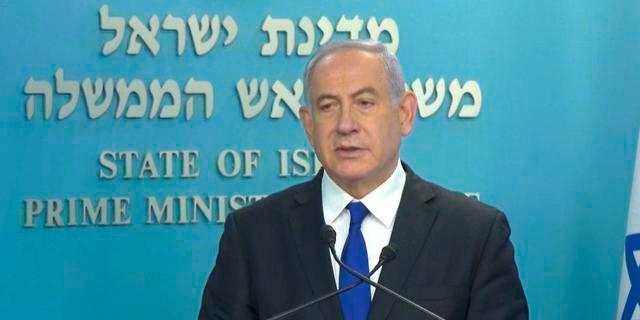 """ראש הממשלה בנימין נתניהו. חוסר אמון שהתקציב יעבור, צילום: לע""""מ"""