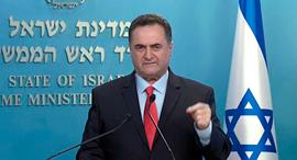 """שר האוצר ישראל כץ מסיבת העיתונאים, צילום: לע""""מ"""