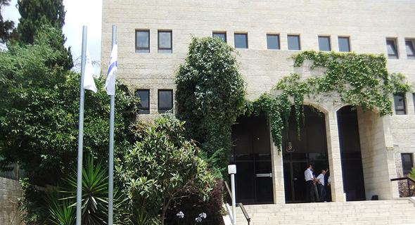 בית לשכת עורכי הדין בטלביה, ירושלים, צילום: ויקיפדיה