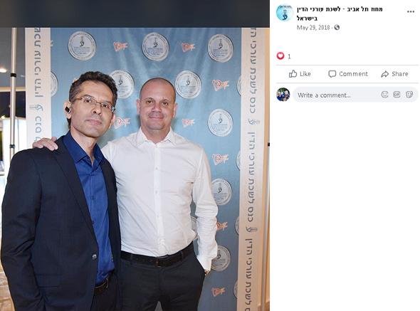 """מימין: ינון הימן, לשעבר יו""""ר מחוז תל אביב ואורי אלפרסי, מנכ""""ל לשכת עורכי הדין, צילום מסך: פייסבוק, לשכת עורכי הדין מחוז ת""""א"""
