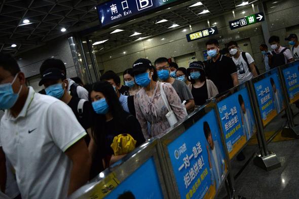תור לרכבת בבייג'ינג