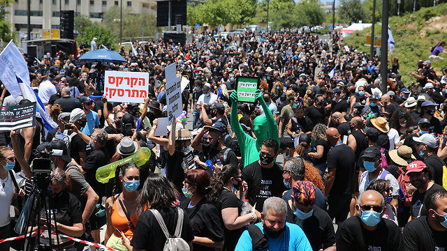 אלפים בהפגנה בירושלים
