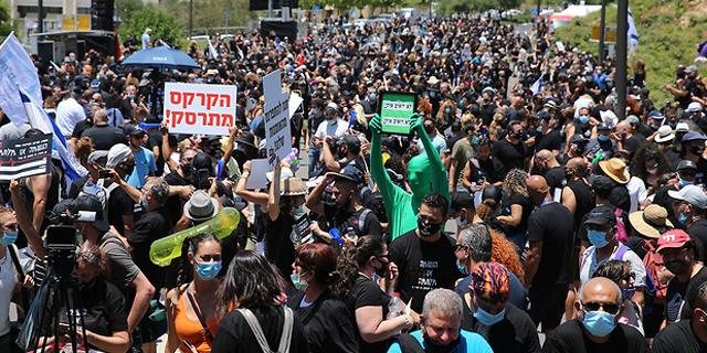 """אלפים בהפגנת עובדי תעשיית התרבות: """"זו מלחמה על הפרנסה"""""""