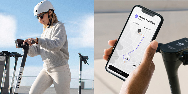 Navigation is coming to scooters