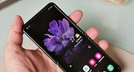 סמסונג פליפ Z הטלפון המתקפל של סמסונג 1, צילום: רפאל  קאהאן