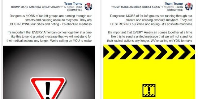 פייסבוק מסירה מודעה של קמפיין טראמפ בגלל שהשתמש בסמל בעל קונוטציה נאצית