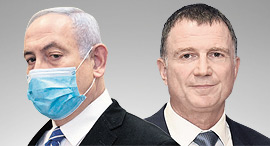 מימין שר הבריאות יולי אדלשטיין וראש הממשלה בנימין נתניהו, צילום: יואב דודקביץ, עמית שאבי