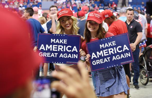 קמפיין דונלד טראמפ לנשיאות ארצות הברית