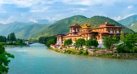 פוטו אתרי אונסקו 2020 בהוטן Punakha Dzong, צילום: שאטרסטוק