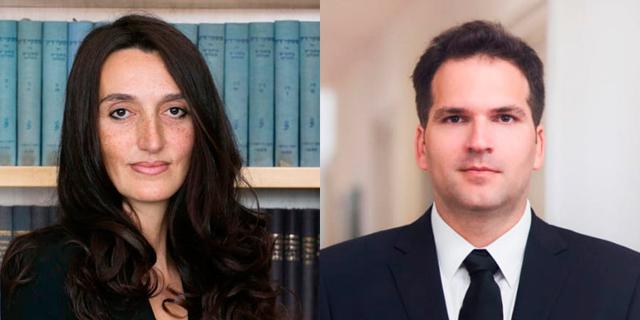 מתחתנים בצרפת - מתגרשים בישראל