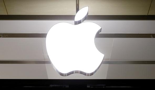 לוגו משרד אפל Apple באזל שוויץ, צילום: רויטרס