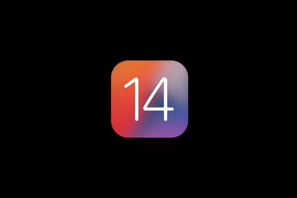 IOS 14 , צילום מסך: מתוך WWDC 2020