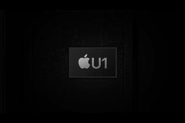 אפל U1 צ'יפ כנס מפתחים מקוון של אפל, צילום מסך: מתוך WWDC 2020