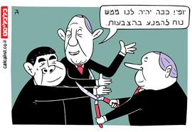 קריקטורה יומית 24.6.2020, איור: צח כהן