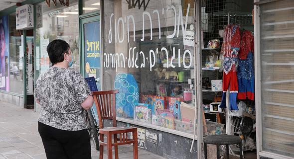 """חנות סגורה בת""""א בתקופת הסגר הראשון, צילום: אוראל כהן"""