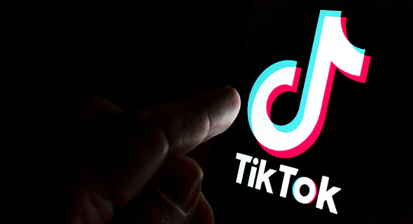 TikTok - Photo: Shutterstock