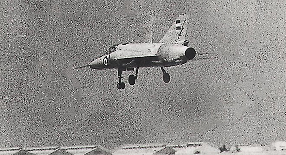 ה-HA300 באוויר