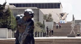 פנאי מוזיאון ישראל, צילומים: איי אף פי