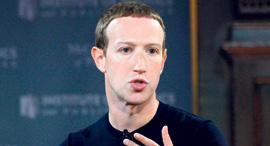 """מייסד ומנכ""""ל פייסבוק, מארק צוקרברג, צילום: איי אף פי"""