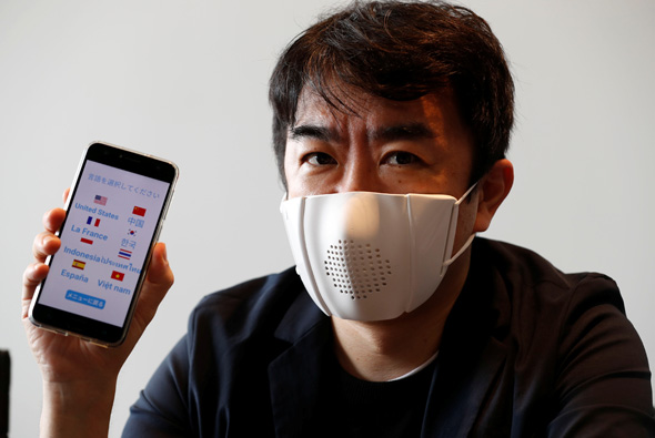 Taisuke Ono and the C-Mask. Credit: Reuters