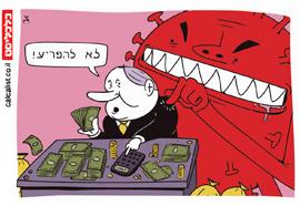 קריקטורה יומית 30.6.2020, איור: צח כהן