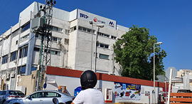 הבניין של חברות ה פרסום חוצות מקסימדיה ו כנען ב ראשון לציון, צילום: עמיר קורץ