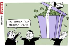 קריקטורה יומית 1.7.20, איור: צח כהן