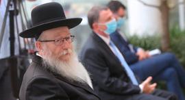יעקב ליצמן שר הבריאות ה יוצא, צילום: משרד הבריאות