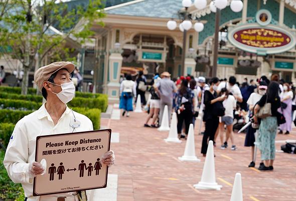 דיסנילנד בטוקיו. נפתח מחדש